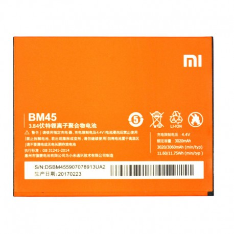Аккумуляторная батарея для Xiaomi Note 2/Redmi Note 2/Prime BM45 3020 mAh