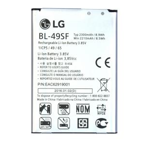 Аккумуляторная батарея для LG Optimus G4s H736 BL-49SF 2300 mAh