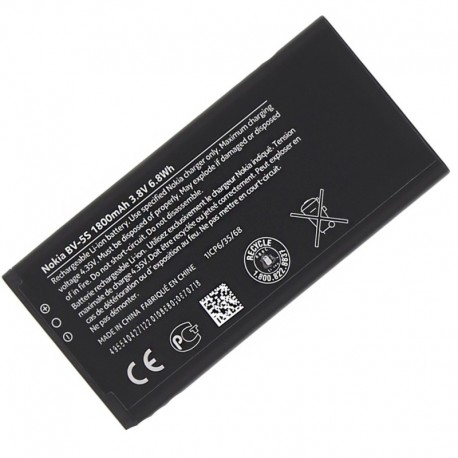 Аккумуляторная батарея для Nokia X2/X2 DS BV-5S 1800 mAh