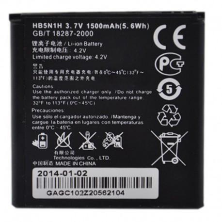 Аккумуляторная батарея для Huawei U8825/G330/Y310 HB5N1H 1500 mAh