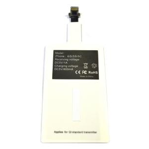Беспроводной приемник-ресивер Lighting для iPhone 5/5S/5C/6/6s/7