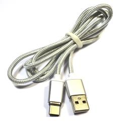 Кабель magnetic USB - Type-C 1 м