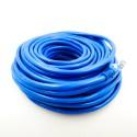 Усиленный интернет кабель 20м