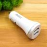 Автомобильное зарядное устройство на 2 USB 2.1A Inkax CC-12