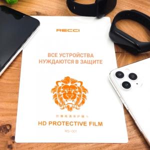 Защитная бронированная гидрогелевая пленка на телефон/планшет