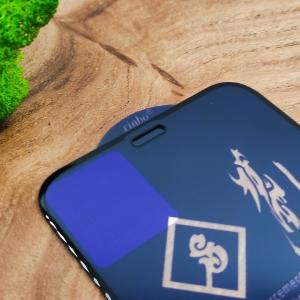NEW 3DGLASS HOCO Rinbo IPHONE 12(5.4) Black