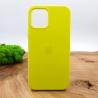 NEW SILICONE CASE IPHONE 12(5.4) Brillianty Yellow