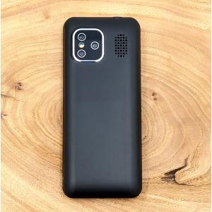 NEW Тел. Nokia 474 Long battery life (2800 mAh) Black