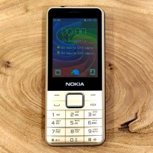 NEW Тел. Nokia 474 Long battery life (2800 mAh) Gold