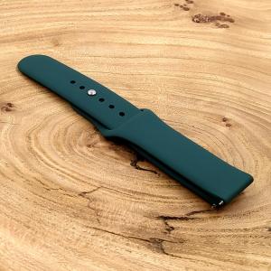 NEW Ремешок 20mm Amazfit/Philips Q1/G4/X16/Mi A6 Marine Green