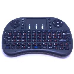 Беспроводная мини клавиатура Rii I8 пульт для Android TV/Smart TV