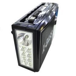 Радиоприемник Golon RX-177 LED Black (Черный)