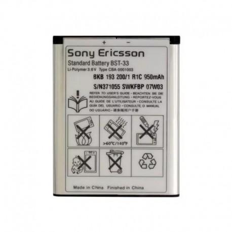 Аккумуляторная батарея для Sony Ericsson C702/G502/K530/M600/T700/Z800 BST-33 950 mAh