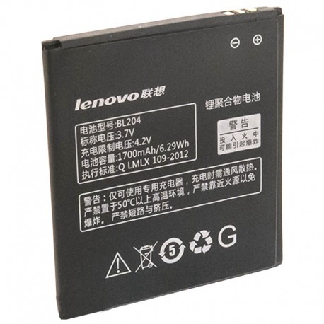 Аккумуляторная батарея для Lenovo A586/A670/A765e/S696 BL204 1700 mAh