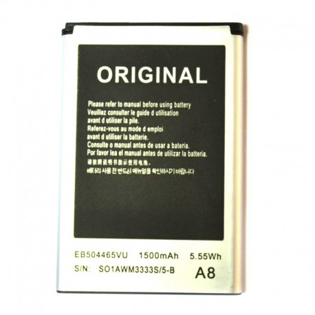 Аккумуляторная батарея для Samsung Omnia Pro 5/Omnia lite/Giorgio Armani/Galaxy Portal/Spica EB-504465VU 1500 mAh
