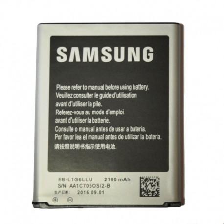 Аккумуляторная батарея для Samsung Galaxy S3 EB-L1G6LLU 2100 mAh