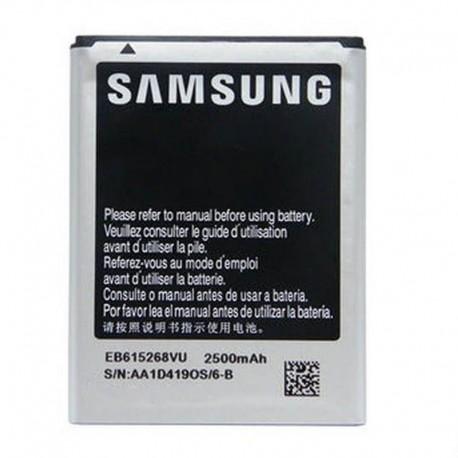 Аккумуляторная батарея для Samsung Galaxy Note/Mega EB615268VU 2500 mAh