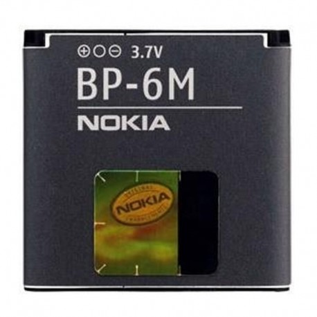 Аккумуляторная батарея для Nokia 3250/6151/9300/N73/N93 BP-6M 1100 mAh