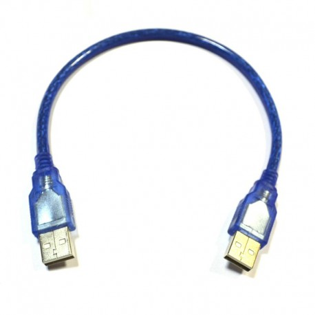 Кабель USB - USB v.2.0 (папа-папа) 1м