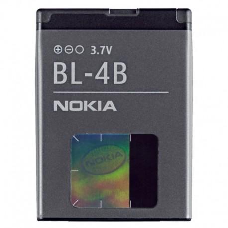 Аккумуляторная батарея для Nokia 1006/2630/3108/5100/6103/7205/8208 BL-4B 700 mAh