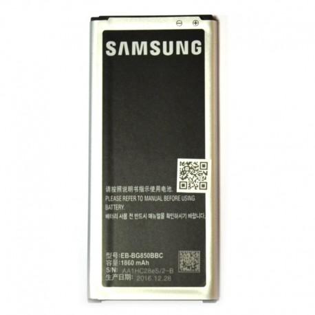 Аккумуляторная батарея для Samsung Galaxy Alpha (G850) EB-BG850BBC 1860 mAh