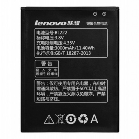 Аккумуляторная батарея для Lenovo S660/S868t BL222 3000 mAh