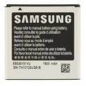 Аккумуляторная батарея для Samsung Galaxy S Advance/i9070/I659 EB535151VU 1500 mAh