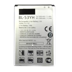 Аккумуляторная батарея для LG D690/D830/F400/VS985 BL-53YH 3000 mAh