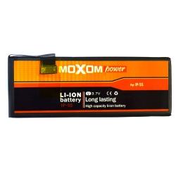 Аккумуляторная батарея Moxom для iPhone 5S 1560 mAh