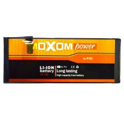 Аккумуляторная батарея Moxom для iPhone 6G 1810 mAh